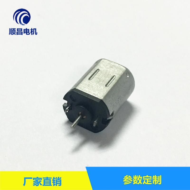 深圳微电机厂家