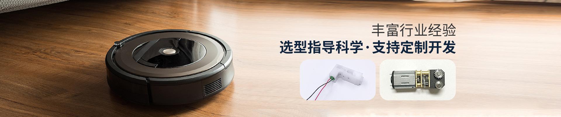 深圳顺昌电机-丰富行业经验,选型指导科学,支持定制开发