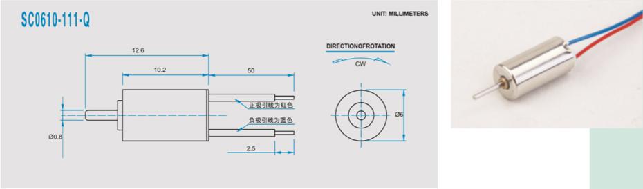 SC-06空心杯马达产品介绍